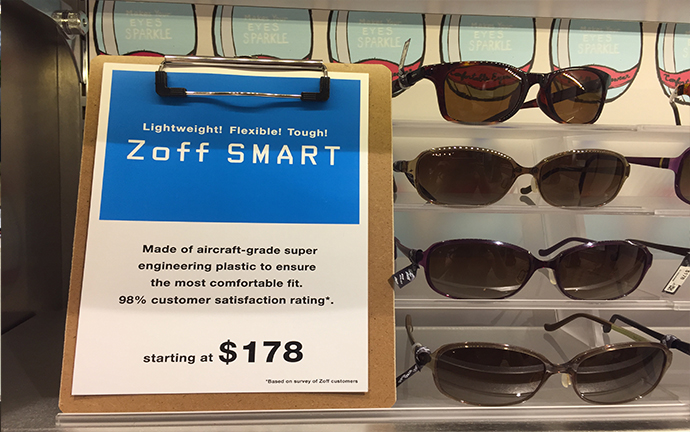 indestructible glasses