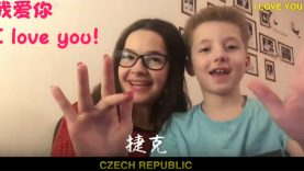 International Sign Language Lesson To Learn: I Love You