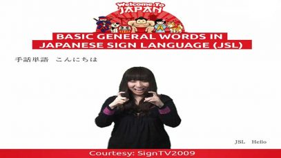 Learn Basic General Word Signs in Japanese Sign Language (JSL)