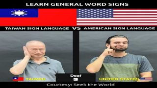 Learn General Word Signs in Taiwan Sign Language Vs American Sign Language