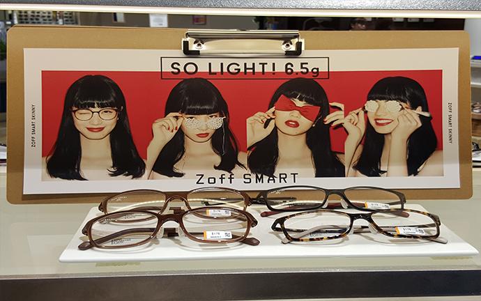 light weight frames