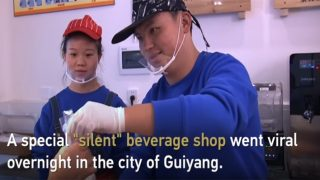 Silent Beverage Shop in Guiyang To Bring Warm Smiles