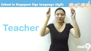 Singapore Sign Language (SgSL) Lesson: School-Related Words