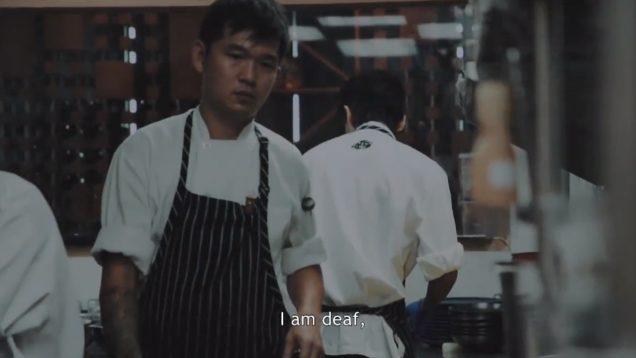 Singtel Group 5 Min Video Challenge Teaser: Silence