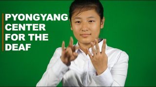 The History About The Pyongyang Center For The Deaf In North Korea