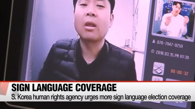 The National Human Rights Commission of Korea to Urge TV networks to Provide More Sign Language Interpretation