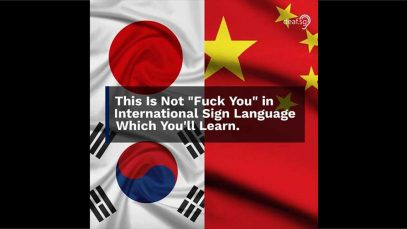 """This Is Not """"Fuck You"""" in International Sign Language"""